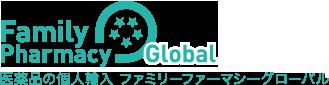ファミリーファーマシーグローバル
