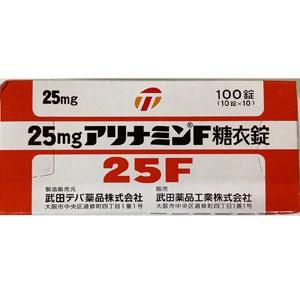 25mgアリナミンF糖衣錠:100錠(10錠×10)
