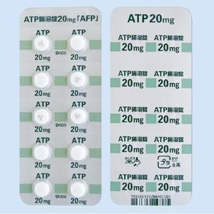 ATP腸溶錠20mg「第一三共」:100錠(PTP)