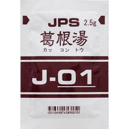 JPS 葛根湯エキス顆粒〔調剤用〕(J-01):105g(2.5g×42包)