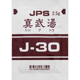 JPS 真武湯エキス顆粒〔調剤用〕(J-30):105g(2.5g×42包)(14日分)