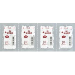 PL配合顆粒:100g(1g×100包)