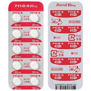 アイトロール錠20mg 100錠(PTP)