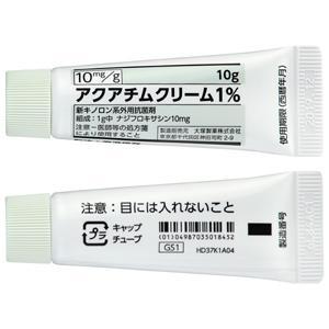 アクアチムクリーム1%:10g×5本