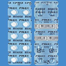 アクトス錠15 20錠(10錠×2)