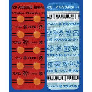 アスベリン錠20:100錠(10錠×10)PTP