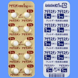 アゼラスチン塩酸塩錠1mg「日医工」:100錠(PTP)(ビフェルチン錠1)
