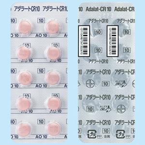 アダラートCR錠10mg 100錠(10錠×10)