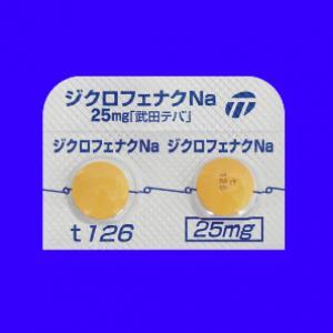 ジクロフェナクNa錠25mg「武田テバ」 100錠(10錠×10)(旧名称:アデフロニック錠25mg)