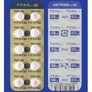 アデホスコーワ腸溶錠60:100錠(PTP)