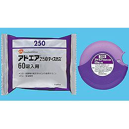 アドエア250ディスカス60吸入用:60ブリスター×1
