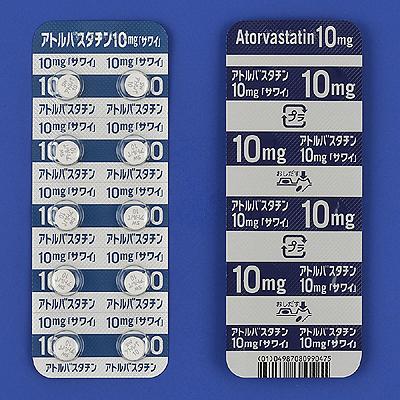 アトルバスタチン錠10mg「サワイ」 50錠(10錠×5)