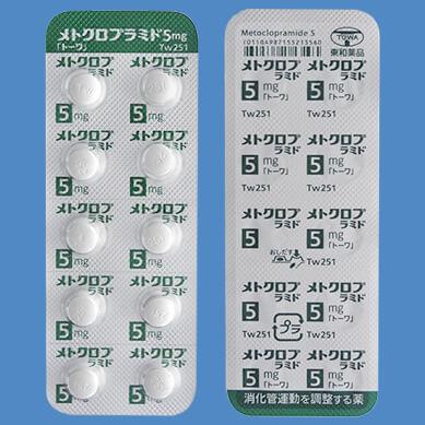 メトクロプラミド錠5mg「トーワ」:100錠(PTP)