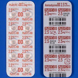 アムロジピンOD錠2.5mg「サワイ」 100錠(10錠×10)