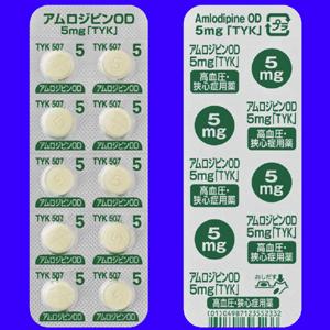 アムロジピンOD錠5mg「TYK」 50錠(PTP10錠×5)