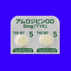 アムロジン od 錠 5mg