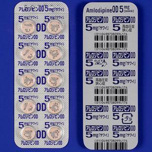 アムロジピンOD錠5mg「サワイ」 50錠(10錠×5)