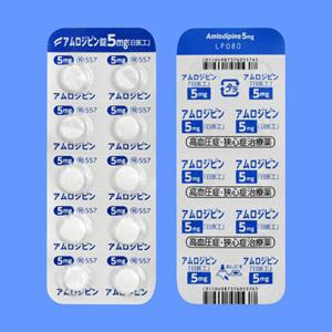 アムロジピン錠5mg「日医工」 50錠(10錠×5 PTP)