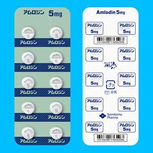 アムロジン錠5mg 50錠(10錠×5)