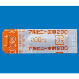 アルピニー坐剤200:100個【夏季は取り扱い停止中】