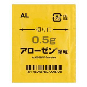 アローゼン顆粒:60包(0.5g×60包)