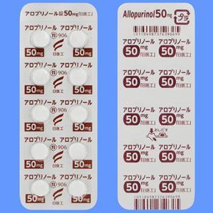 アロプリノール錠50mg「日医工」 100錠