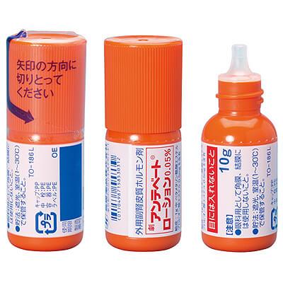 軟膏 クロベタゾール エステル 0.05 酸 myk プロピオン