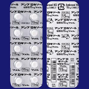 アンブロキソール塩酸塩錠15mg「アメル」:100錠(ソロムコ錠15mg)