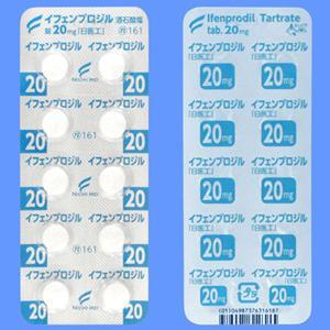 イフェンプロジル酒石酸塩錠20mg「日医工」:100錠(10錠×10)PTP (エンセロン錠20mg)
