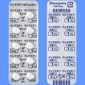 クレマスチン錠1mg「日医工」:100錠(旧名称:インベスタン錠1mg)