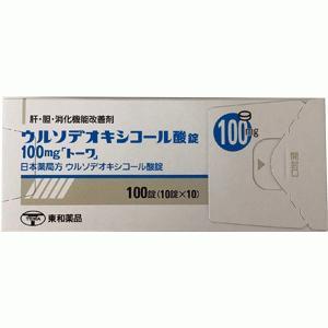 ウルソデオキシコール酸錠100mg「トーワ」:100錠(ウルデストン錠100mg)