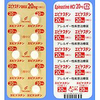 エピナスチン塩酸塩錠20mg「日医工」:20錠(10錠×2)PTP