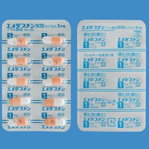 エメダスチンフマル酸塩徐放カプセル1mg「トーワ」:100カプセル(旧名称:エメロミンカプセル1mg)