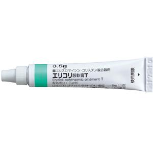 エリコリ眼軟膏T 3.5g×3個