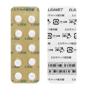 エルサメット配合錠:100錠(10錠×10)
