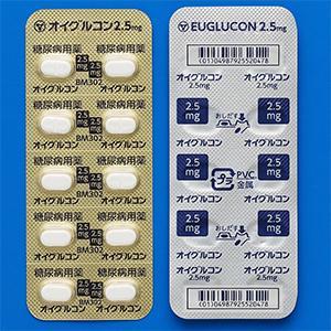 オイグルコン錠2.5mg 100錠(PTP)