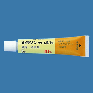 オイラゾンクリーム0.1%:5g×20