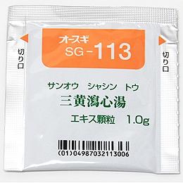 オースギ 三黄瀉心湯エキスG(SG-113):84包(28日分)