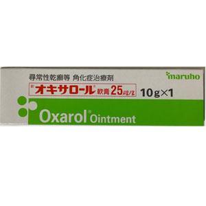 オキサロール軟膏25μg/g 10g