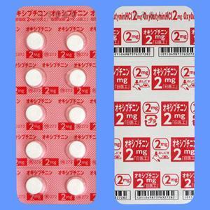 オキシブチニン塩酸塩錠2mg「日医工」:100錠(10錠×10)PTP (ウルゲント錠2mg)