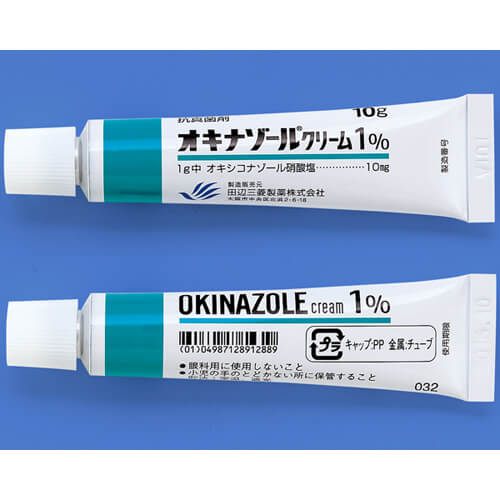 オキナゾールクリーム1%:10g×5本入