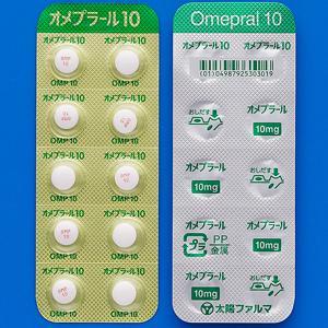 オメプラール錠10 10錠×2シート