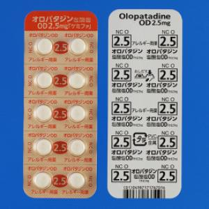 オロパタジン塩酸塩OD錠2.5mg「ケミファ」:100錠