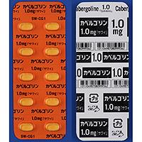 カベルゴリン錠1.0mg「サワイ」 10錠×1シート