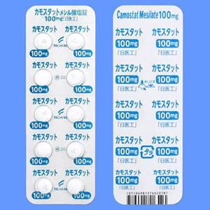 カモスタットメシル酸塩錠100mg「日医工」 100錠(PTP)