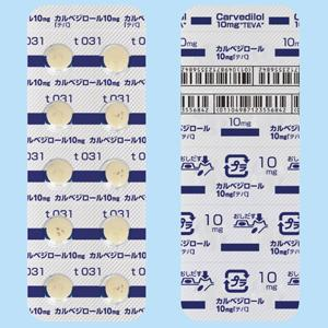 カルベジロール錠10mg「テバ」 50錠(10錠×5シート)