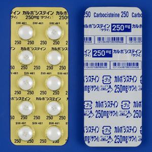 カルボシステイン錠250mg「サワイ」:100錠(旧:サワテン錠250mg)
