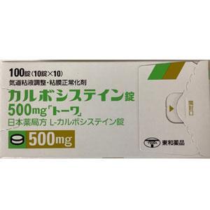 カルボシステイン錠500mg「トーワ」:100錠(メチスタ錠500mg)