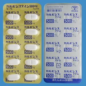 カルボシステイン錠500mg「トーワ」:50錠(メチスタ錠500mg)