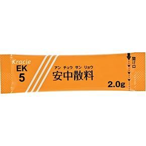 クラシエ安中散料エキス細粒(EK-5):2.0g×42包